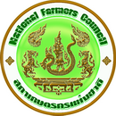 National Farmers Council